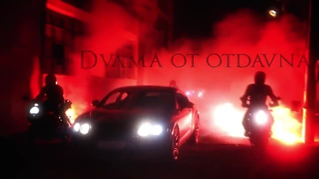 Camorata feat. Alex P - Dvama ot otdavna (2011 Official Video) H D