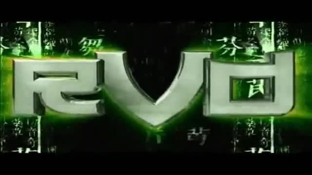 Rob Van Dam - TNA theme song